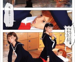 Saki-chan to Tosho Iinchou Yuri-chan de Warugaki..