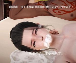 大空翼 肉欲的标靶 Chinese - part 6