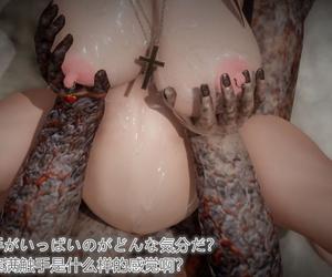 Aya 姉妹魔法少女 聖と彩(触手魔人) 02..