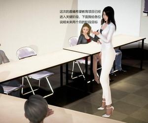 Masquerade 丝袜女教师兰若 TEACHER LANRUO 27