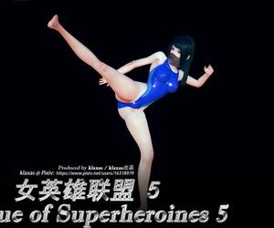 Klaxas 女英雄联盟/League of Superheroines 5