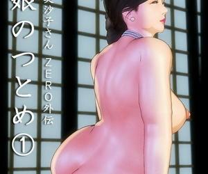Kiru kinKyou no Misako-san Zero 1 Chinese