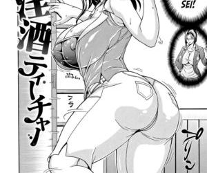 Mamire Chichi - Sticky Tits Feel..