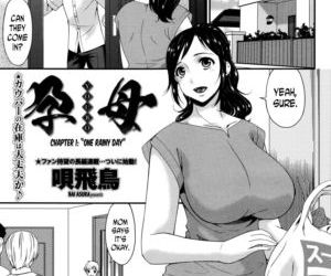 Youbo - Impregnated Mother Ch. 1-10