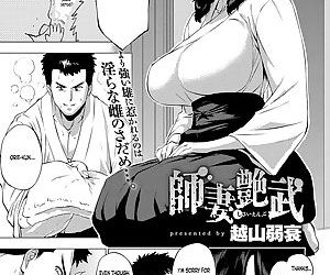 Shisaienbu - My Dear Masters..