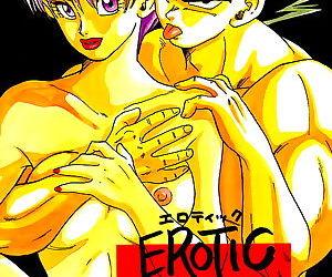Erotic Flame