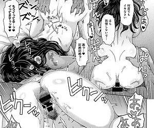 Kokoronokori Ch.1-3 End - part 2