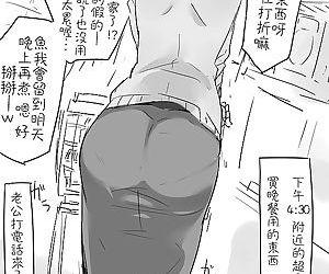 Hitozuma Futakoma..