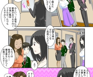 WXY COMICS Toaru Jijou kara SEX..