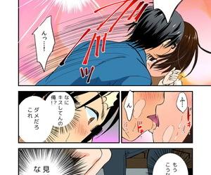 Mizuno Maimi Magical Chinko de..