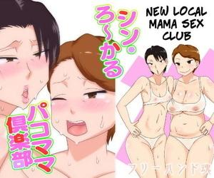 Freehand Tamashii DT Hone Shin..