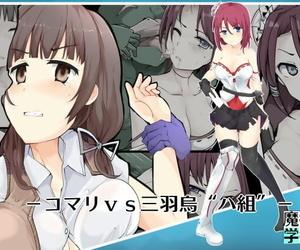 /¥ majutsu gakuto comari 2 - กับ sanbagarasu ha-gumi -