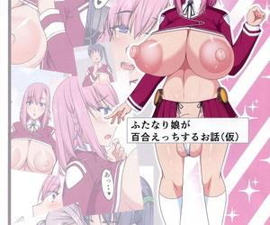 COMIC1☆15 barista Kirise Mituru Futanari Musume ga Yuri Etchi suru Ohanashi Kari