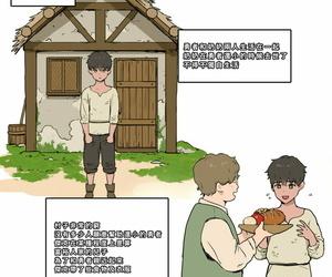 ppatta 勇者與傑克的前因後果+彩蛋