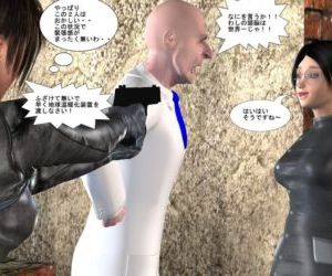 Art and Comics Collection Part-6 - part 2