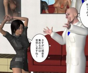 Art and Comics Collection Part-9 - part 2