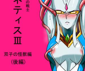 Ultra no Senshi Netisu III Futago no Kaijuu Kouhen