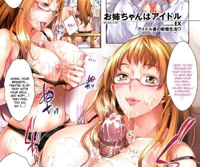 Idol mom hentai sex