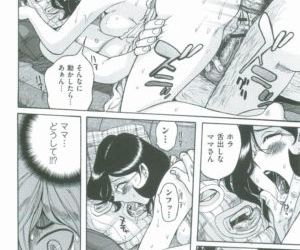 Nympho Maman Boshi Soukan - Mama no Shikyuu wa Boku no Mono - part 10