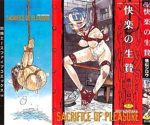 Kairaku no Ikenie - Sacrifice of Pleasure