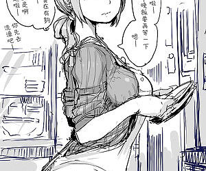 Hitozuma Futakoma -地方媽媽兩格漫畫 - part 3