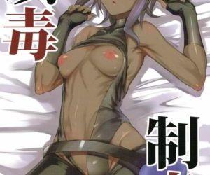 Idoku Seidoku