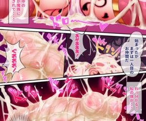オーガズムユニットEX-魔法戦士あかり - part 7