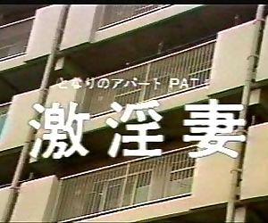 Japanese vintage..