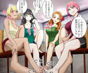 नौकरानी जापानी हेंताई सेक्स