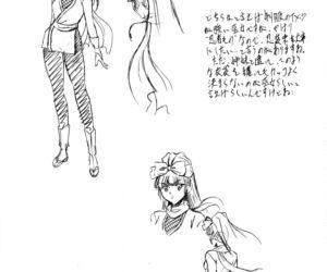 Miko2! - Ninka Ranshou no Shou - part 5