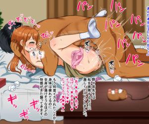 संसेचन, जापानी हेंताई सेक्स