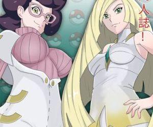 Pokemon - monstres de poche hentai