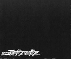 Raikou Shinki Igis Magia -PANDRA saga 3rd ignition- - part..