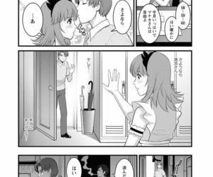 Rental Hitozuma Manaka-san ~Part Time Manaka-san 2~ - part 8
