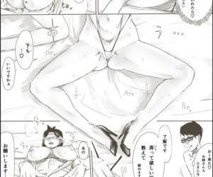 Miho Rei - parte 29