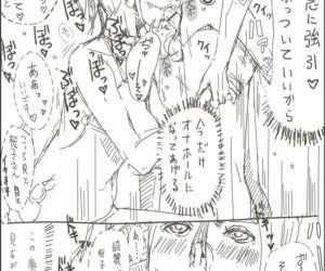 Miho Rei - part 25