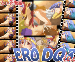 ERODQ3LV01 Senshi Kenja Hen