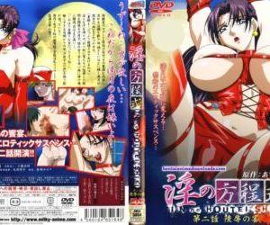 Immorality Vol.02 Gifs