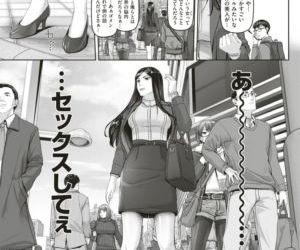COMIC Shitsurakuten 2017-12 -..