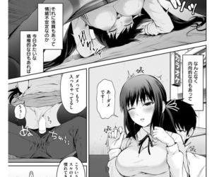 COMIC Shitsurakuten 2018-03 -..
