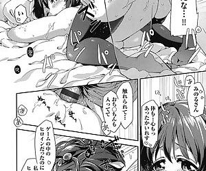 Oppai March - part 5