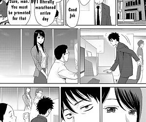 Koukan ─ Ano Toki… Ano Musume..
