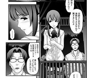 Nikubenki Shoukougun 5