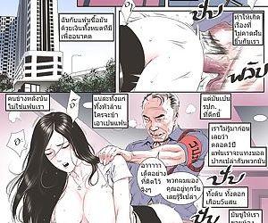 Kangoku Zemi Kanshu ni Zettai..