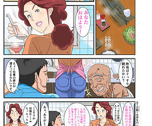 Kyojiri Tsuma Keiko to Zetsurin!..