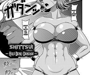 Shittsui -Nikubenki Danchou-