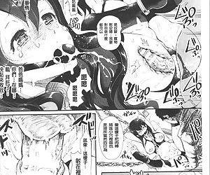 Black Desire -Mesu Ochi Seishori..