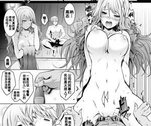 Tauros ~Saimin Hitozuma Netori~ -..
