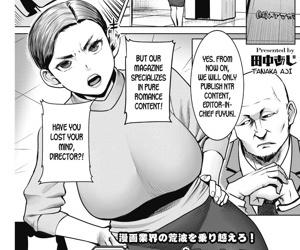 Onna Henshuuchou / Fuyuki Akira..