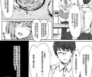 Bessatsu Comic Unreal Jingai..